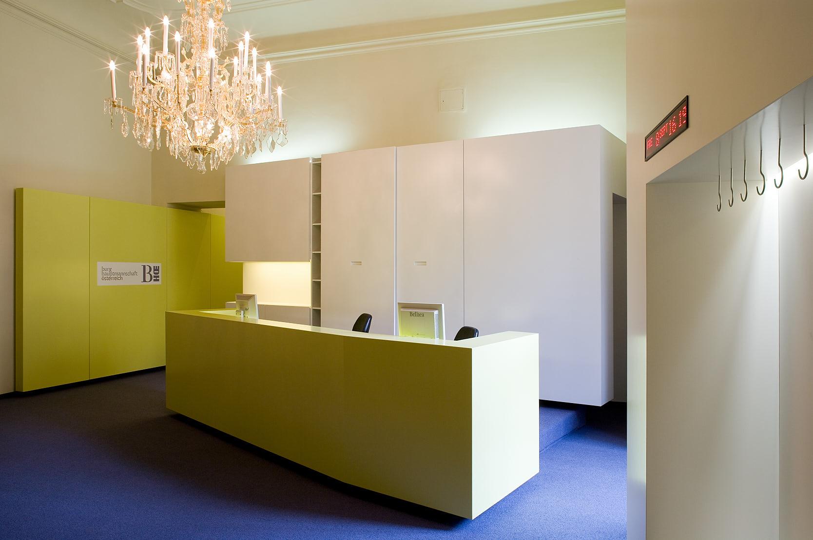 Burghauptmannschaft Österreich: Reception, Lobby